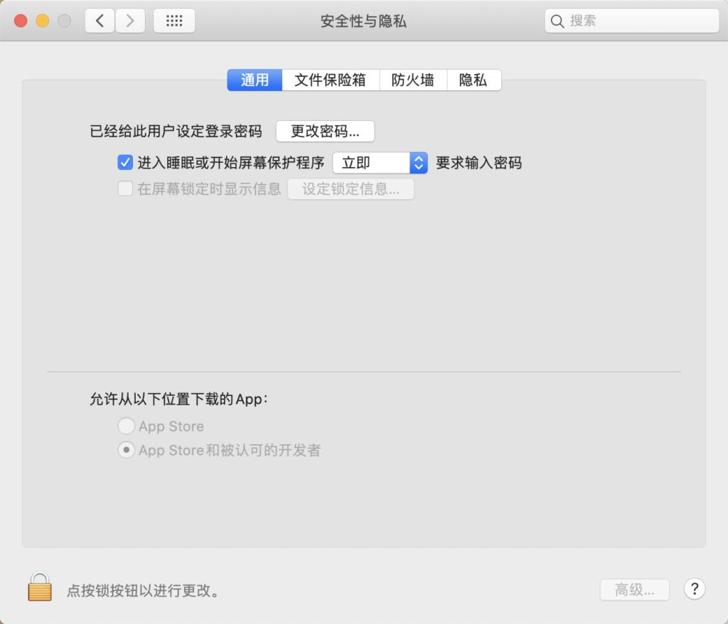 无法打开,因为apple无法检查其是否包含恶意软件