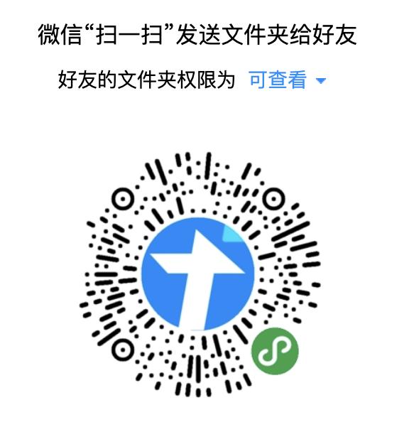 2019TWebConf腾讯前端大会资料分享